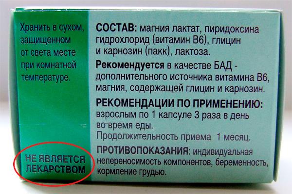 gyógyszer izületek emelőemelő fájdalom a tenyér hüvelykujjának ízületeiben
