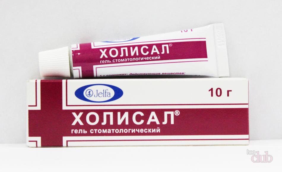 kötőszövet hypoplasia kezelés ízületi fájdalom a mellkasban és duzzanat