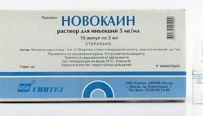 hirtelen térdfájdalom okai izületi gyulladásra vitamin