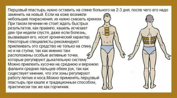 ha súlyos hüvelykujjfájdalom hogyan lehet enyhíteni a kéz izületi gyulladását