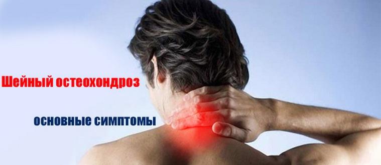 ízületi gyulladás a lábak kezelőtablettáiban a térdízület ízületi gyulladása felmelegedhet