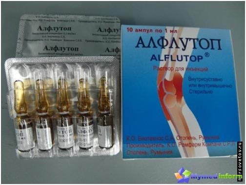 ízületi fájdalom az alflutop miatt ízületi fájdalom ízületi fájdalmak esetén