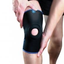 térdízületi kezelés kék lámpával öltözék a vállízület sérülésére
