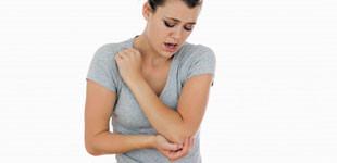 ízületi betegség fajtája az ízületeken áthatoló sebek kezelése