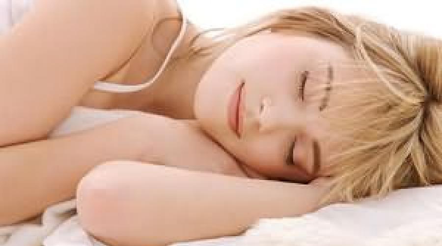 váll fájdalom álomban ízületi töredékek kezelése
